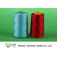 Best 100% Polyester Heavy Duty Sewing Thread / Polyester Knitting Yarn Ring Spinning wholesale