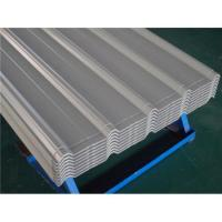 Best Sheet Metal wholesale