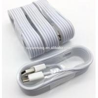 China 1.5M usb charger cable for android IOS and type c phone available on sale