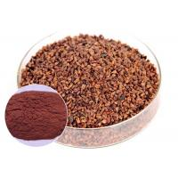 China PACs OPC Grape Extract Powder From Seed , Natural Food Supplements Anti Oxidation on sale