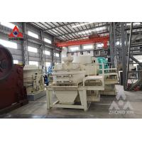 Buy cheap sand making machine vertical shaft impact crusher for sale for sale stone from wholesalers