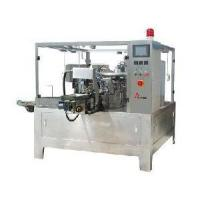 Best Rotary Double Filling Packing Machine wholesale