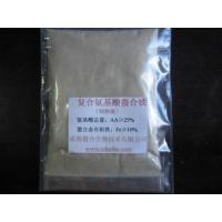 Best organic foliar fertilizer Iron  Amino Acid Chelate (100% water soluble powder) wholesale