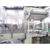 Customized Automatic Bottle Shrink Wrapping Machine MB - 6545 Water Bottled Line