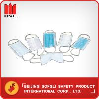 Best SLD-FT2/FT3 DUST MASK wholesale