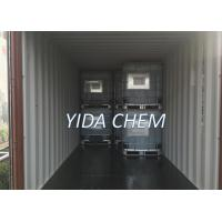 Best SGS Yida 99% Purity Propylene Glycol Monobutyl Ether / Butoxypropoxy Propanol wholesale