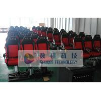 Best Waterproof simulation and electric shock Movie Theater Chairs with pneumatic system wholesale