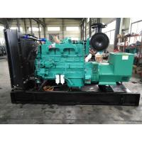 China wholesale 300kw diesel generator use Cummins engine water cooling factory direct sale on sale