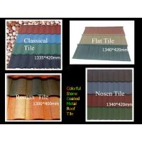 Best anti-fade stone coated metal roof tile/natural color harvey metal roofing tiles wholesale