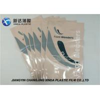 Best 170 Microns Form Fill Seal Film 3 - 5 Layer Co Extrusion Polyethylene Packaging Bags wholesale