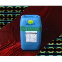 Best 2,000u/mL Pullulanase Enzyme Liquid Additives In Food Industry Szym-PU2LFO wholesale