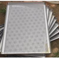 Best Metal Perforated Wire Basket Cable Tray , Stainless Steel Baking Sheet For Food Processing wholesale