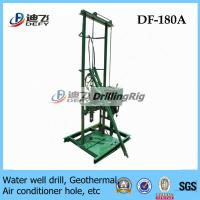 Best 180m drilling depth mini Movable DF-180A Water Well Drill Rig Machine with Motor wholesale