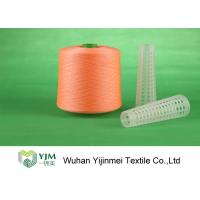 Cheap Customized Color  Bright Polyester Yarn For  Polyester Sewing Yarn for sale