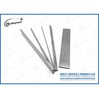 China Impact Wear - Resistant Blank Tungsten Carbide Strips , Tungsten Flat Bar For Cutting Knives on sale
