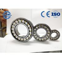 Best DIN Standard Steel Roller Cage Bearing 21304 With Good Self Aligning Ability wholesale