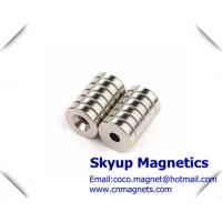 Skyup Magnetics (Ningbo) Co.Ltd