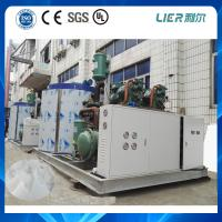 China Oversea service 120Ton Flake ice Machine Systems ice Cooling Construct Project China ice machine manufacturer on sale