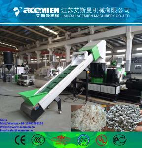 Best hot sale recycle plastic granules making machine price/plastic pelletizer pelletizing machine for PP PE wholesale