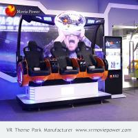 Buy cheap Interative game Multiplayers 9d cinema vr interactitorve motion+9d vr3seats from wholesalers