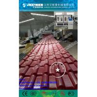 Best Royal style plastic pvc roofing tile/ anti-uv synthetic resin roof tile/color stable plastic spanish roofing tile wholesale