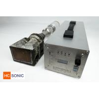 Best 20Khz Ultrasonic Soldering Machine , Ultrasonic Soldering Iron For Metallic Dip Tinning wholesale