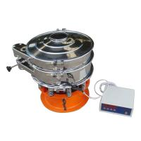 Best Ultrasonic vibration sieve starch vibrating screen for chemical and food industry wholesale