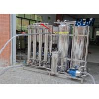 Best 1 Stage Drinking Water Treatment Systems Mineral Water Water Purification Systems wholesale