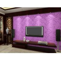 Pvc wall covering paneling plastic wall wood panels ceiling suspended - Cheap Wall Covering Decorative Plastic Wall Panels 3d