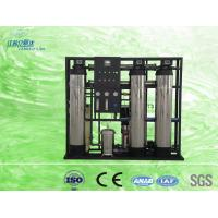 Best Sea Water / Reverse Osmosis Water Purification Unit With CE / SGS Certification wholesale