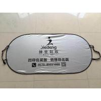 Best High Quality Car Sunshades of Tyvek Material and Customized Picture wholesale