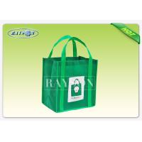 Quality PP Woven Bags Recycling Ultrasound Sewed Jewelry Exported To Asia Market wholesale