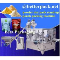 Best stand up pouches packaging machine doy pack machine for whey protein powder wholesale