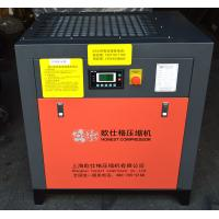 Best Compact Small Screw Air Compressor With Double Air End For Instruments wholesale