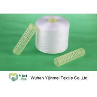 Best 100% Polyester Raw White Yarn for Bedsheets Sewing , Paper Cone / Plastic Tube wholesale