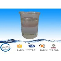 Buy cheap colorless or light-color High - Efficiency Color Removal Chemical Water Decoloring Agent from wholesalers