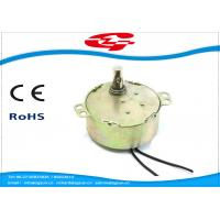 Best Small Reversible Synchronous Motor , Synchron Clock Motor For Oven Turn Plate wholesale