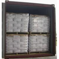 Buy cheap Titanium Dioxide Rutile ELT-2196 from wholesalers
