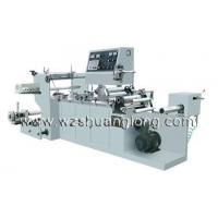 Buy cheap Recycling Machine SLZF-250 Central Sealing Machine from wholesalers