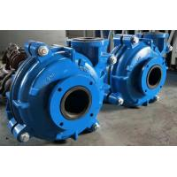 Buy cheap Rubber Lined Ash Cinder Slurry Pump with Horizontal Shaft and Closed 5 Vane from wholesalers