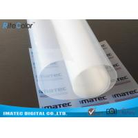 Best Waterproof Clear Transparent Silk Screen Positive Film For Inkjet Printing wholesale