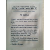 Quality smoking aid patches wholesale