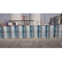 Buy cheap 1-methyl-2-pyrrolidone, solvent nmp made of GBL from wholesalers