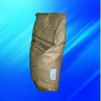 Best White FEP Water Dispersion wholesale