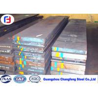 Best Prehardening Tool Steel Bar 1.2311 P20 Plastic Mold Steel For Injection Mould wholesale