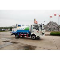 China White Color Multi Function Dust Suppression Vehicle Total Weight 7995 Kg on sale