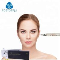 Best Fosyderm Sodium Hyaluronic Acid Dermal Filler For Cosmetic Surgery Derm 1ml wholesale