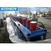 Quality 17 Rows Rollers Steel Frame Roll Forming Machine with PLC Control for Door & Windows wholesale