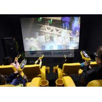 Best Virtual Reality 7D Movie Theater With Infrared Control Gun Shooting Games wholesale