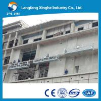 Best Window cleaning cradle / cleaning gondola / lifting construction suspended platform with CHNT wholesale